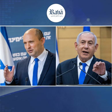 اسرائیل: نیتن یاہو کا اقتدار ختم، نیفتالی بینیٹ نئے وزیر اعظم