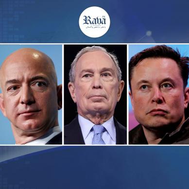 دنیا کی امیر ترین شخصیات بھی ٹیکس چور نکلی