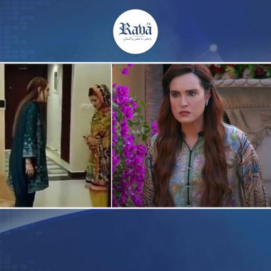 اداکارہ نادیہ حسین کی ملازمہ کے ساتھ بدسلوکی ۔۔ویڈیو سوشل میڈیا پر وائرل۔