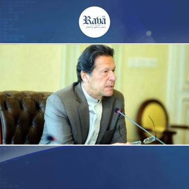 وزیرِ اعظم عمران خان کی زیرِ صدارت جیمز، جیولری اور منرلز ٹاسک فورس کا اجلاس