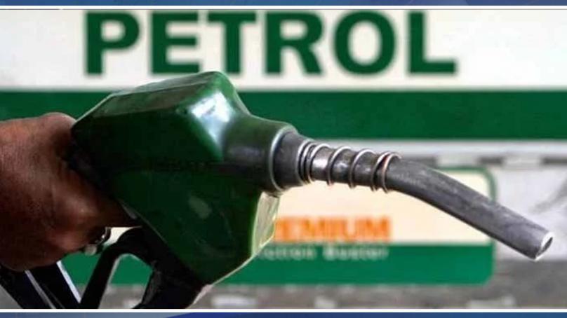 عوام کے لیے بری خبر،پیٹرول کی قیمتوں میں بڑا اضافہ ۔۔