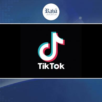 پاکستان میں ٹک ٹاک نے کتنی ویڈیوز کو ہٹایا ،رپورٹ سامنے آگئی