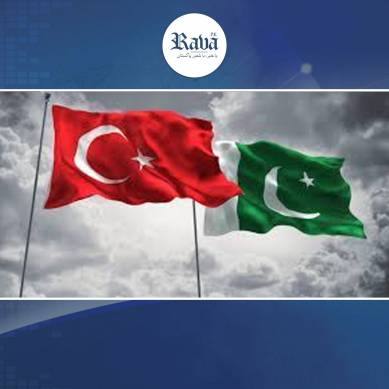 ترکی: پاکستانیوں کو ڈی پورٹ کرنے کا فیصلہ ۔۔