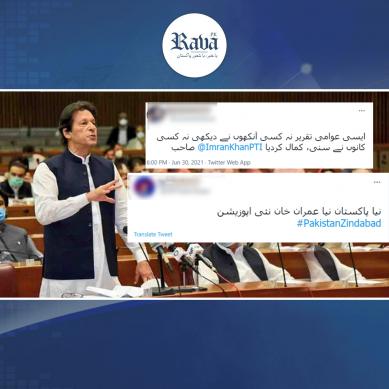 PM Imran 389x389