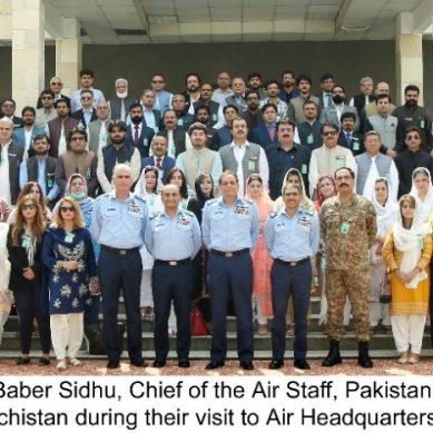 نیشنل سیکورٹی ورکشاپ بلوچستان کے شرکاء کا ائیر ہیڈ کوارٹرز کا دورہ