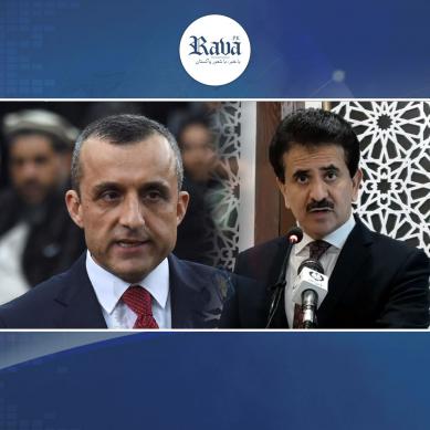 افغان نائب صدر کے پاکستان ائیر فورس پر الزامات سختی سے مسترد