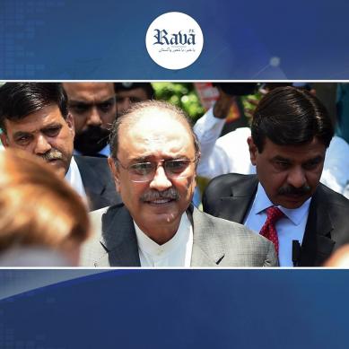 سابق صدر آصف علی زرداری طبیعت ناساز