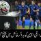 یورو کپ اٹلی اسپین کو ہراکر فائنل میں پہنچ گیا