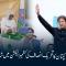 کشمیر کس کا کپتان کا تحریک انصاف کی کشمیر الیکشن میں شاندار کامیابی