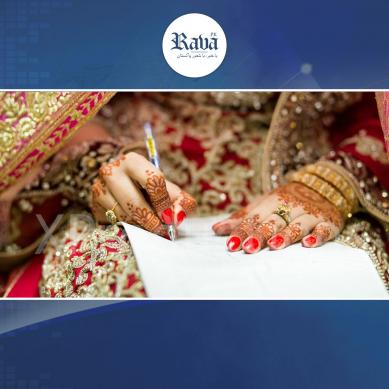 تاریخی فیصلہ آگیا،حق مہر میں لکھی گئی ہر چیز کو بیوی دینے کا حکم