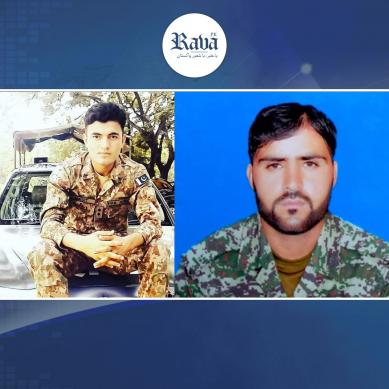کرم میں دہشت گردوں کیخلاف آپریشن میں پاک فوج کے دو اہلکار شہید