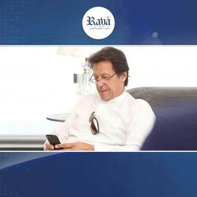 حیران کن انکشاف: وزیراعظم عمران خان کے نمبر کو ہیک کرنے کی کوشش