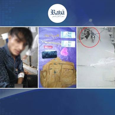 راولپنڈی :خاتون ٹیچر سے پرس چھیننے والے ملزم کو سزا سنادی گئی