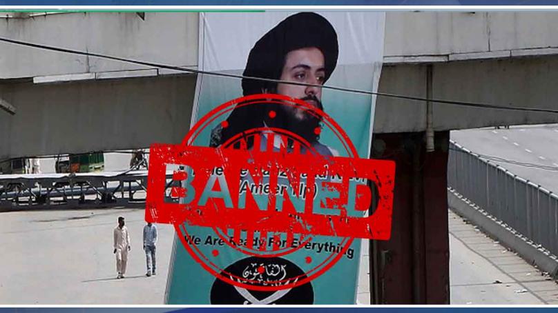 وفاقی کابینہ کا تحریک لبیک پر پابندی برقرار رکھنے کا فیصلہ
