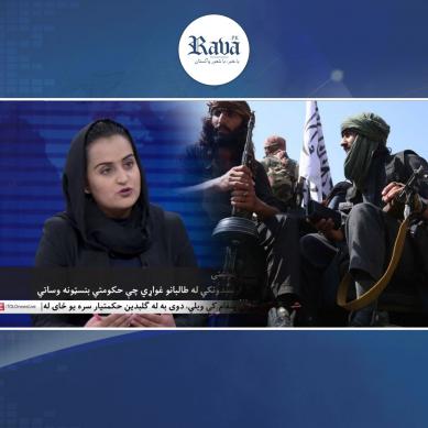 afghan taliban 389x389