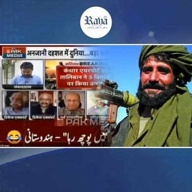 bharti media taliban 389x389
