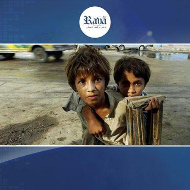 street children 389x389