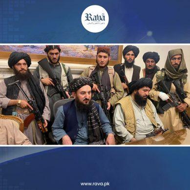 taliban1 389x389