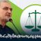 ہمارا اللہ ہم پر مہربان ہونا چاہیے امیر جماعت اسلامی حافظ نعیم الرحمن کا راوا نیوز کو خصوصی انٹرویو
