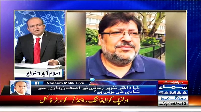 Link between MQM leader Sarfaraz Marchant's case with others