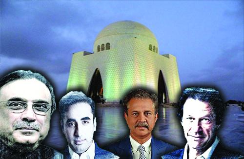 karachi web