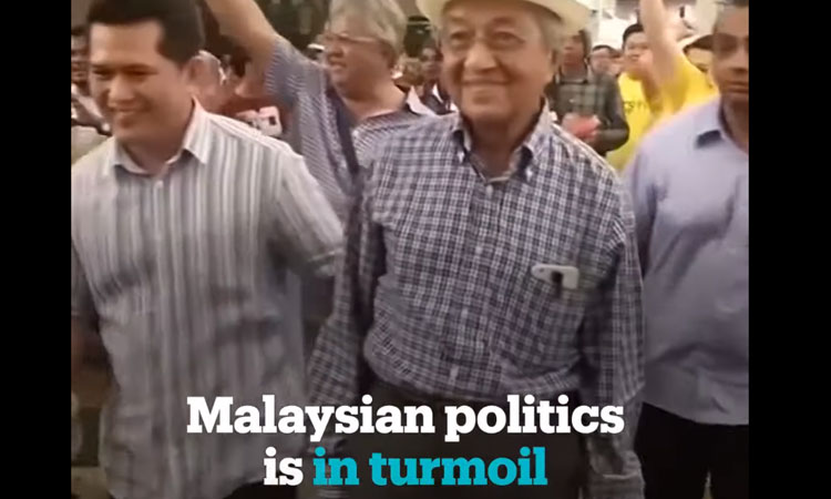 Malaysian PM Mahathir Mohamad submits