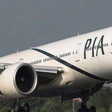 PIA Flight From London to Karachi