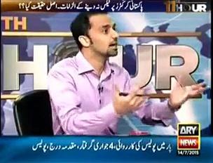 11th Hour with Waseem Badami – 14th July 2015 (Najam Sethi)
