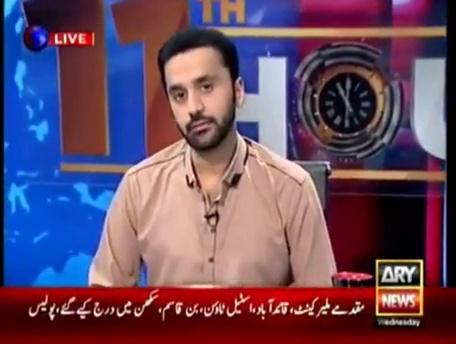 11th Hour with Waseem Badami – 15th July 2015