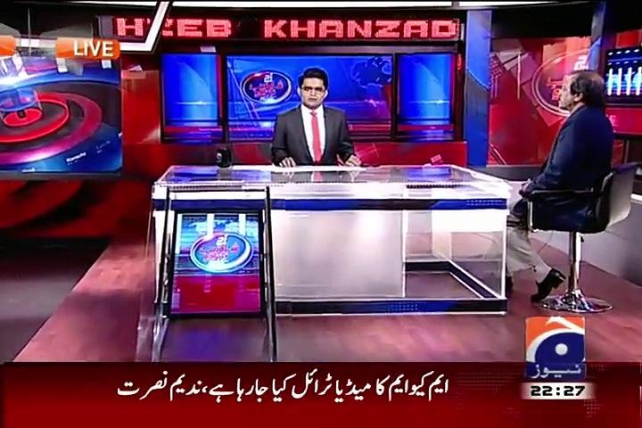 Aaj Shahzaib Khanzada k Saath – July 13
