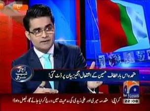 Aaj Shahzaib Khanzada Ke Saath – 14th July 2015 (Farooq Sattar)