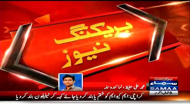 Altaf Huusain announces to dissolve MQM