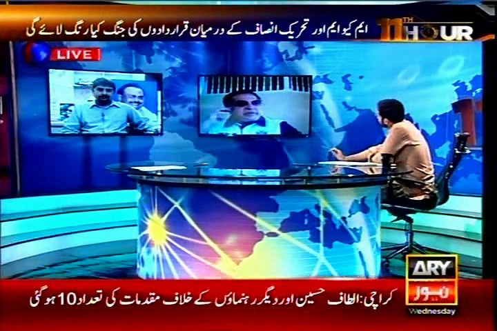 ARY 11TH Hour Waseem Badami with MQM Ali Raza Abidi (15 July 2015)