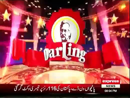 Darling on Express News – February 28, 2016