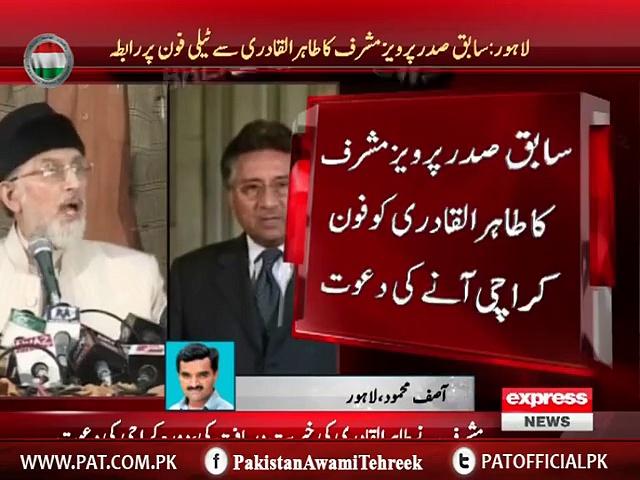 General Rtd. Pervez Musharraf extends invitation to Dr. Tahir-ul-Qadri for political coalition