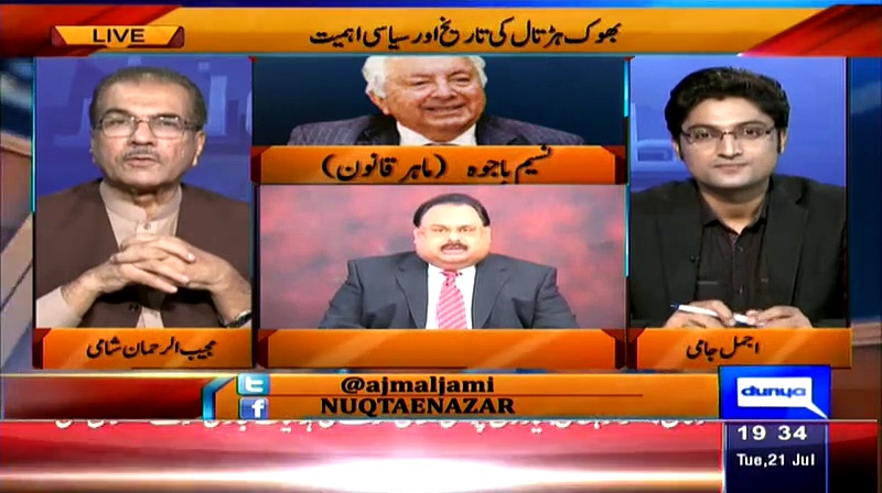 How a law expert sees Altaf Hussain's call for hunger strike