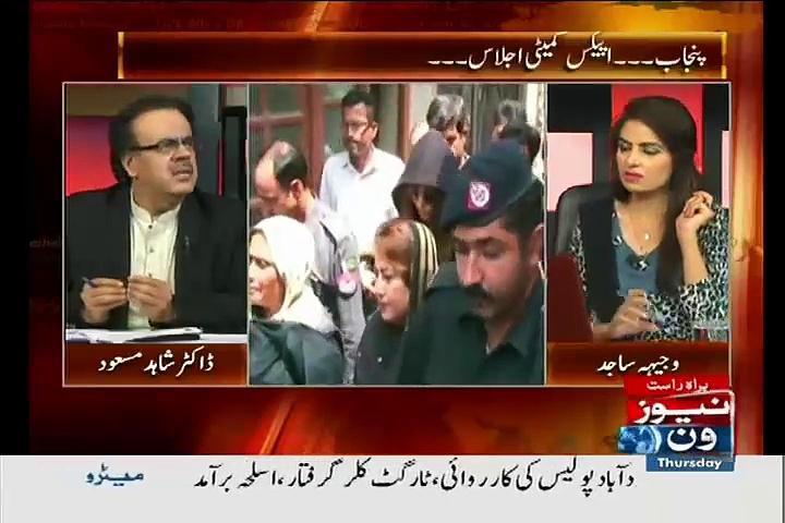 How Shahid Masood sees Ayyan Ali's Bail?