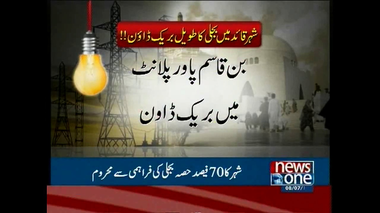 Karachi faces darkness as many grid stations tripped