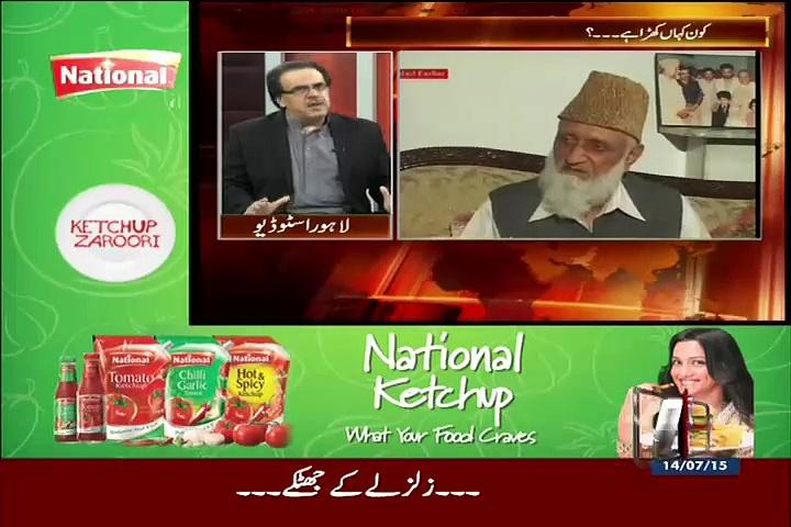 Live With Dr. Shahid Masood – 14th July 2015