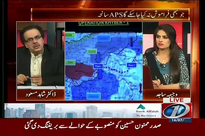 Live With Dr. Shahid Masood – 16th July 2015