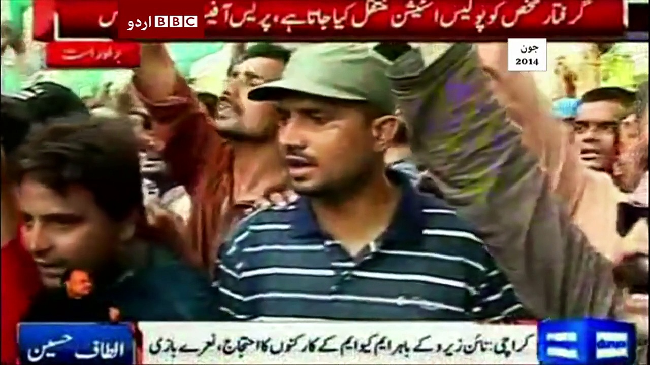 MQM received Indian funding and weapons