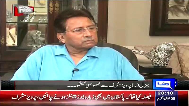 Pervez Musharraf lambastes Hamid Mir for fake propaganda
