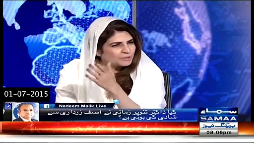 PPP media cell trolled and threatened Nadeem Malik for interviewing Tanveer Zamani