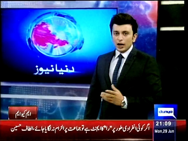 Rangers raid Azizabad exchange during Altaf Hussain's telephonic address