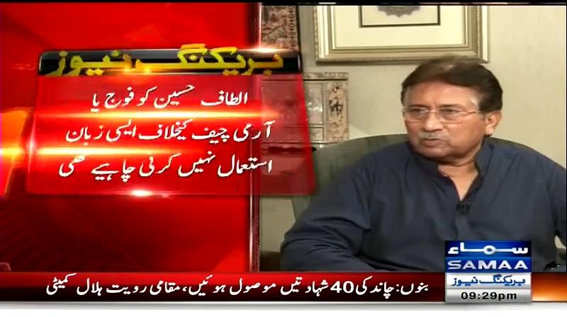 Musharraf's views about Altaf Hussain's proactive speech against Military?