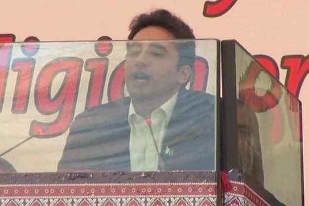 Indians Making Fun of Bilawal Bhutto