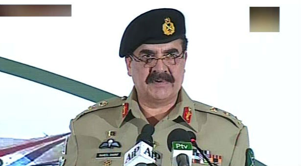 COAS Raheel Sharif approves increase in Military Courts