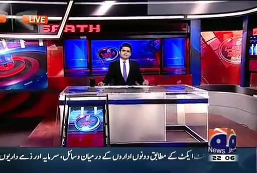 Aaj Shahzaib Khanzada K Saath – August 18
