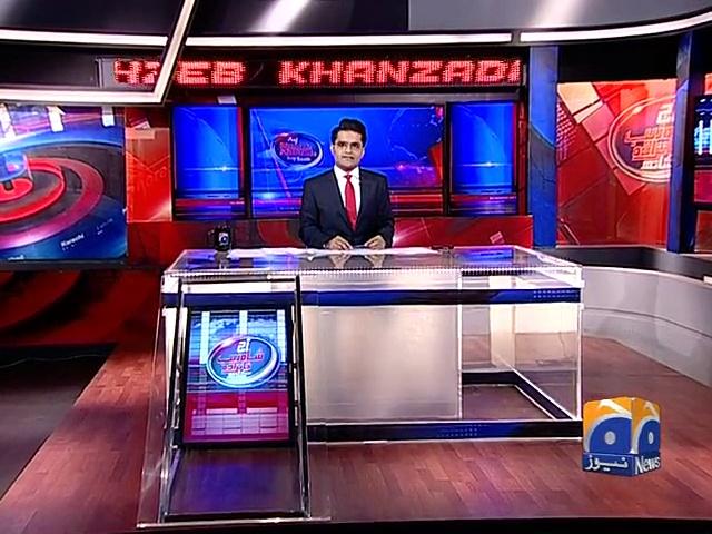 Aaj Shahzaib Khanzada Kay Sath – August 26