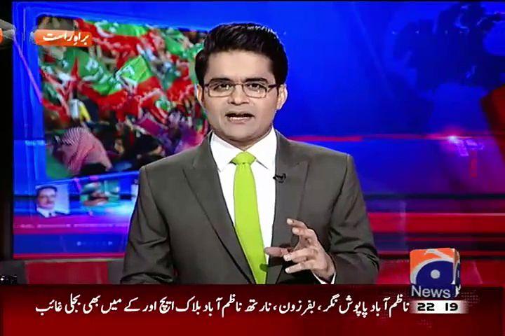 Aaj Shahzaib Khanzada Ke Saath – 25th August 2015